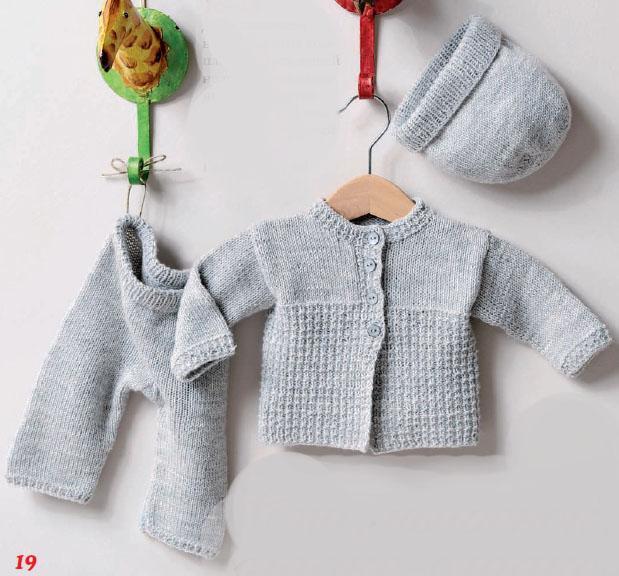 Вязание для малышей ЖАКЕТ, БРЮКИ И ШАПОЧКА СПИЦАМИ